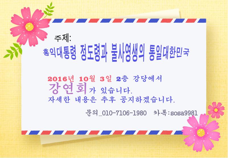 강연회예정.jpg