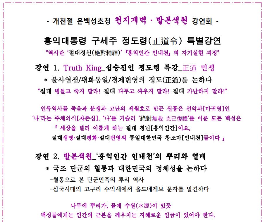 강연회_자유게시판용1.png