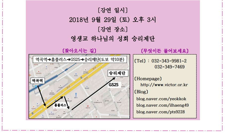 강연회_자유게시판용2.png