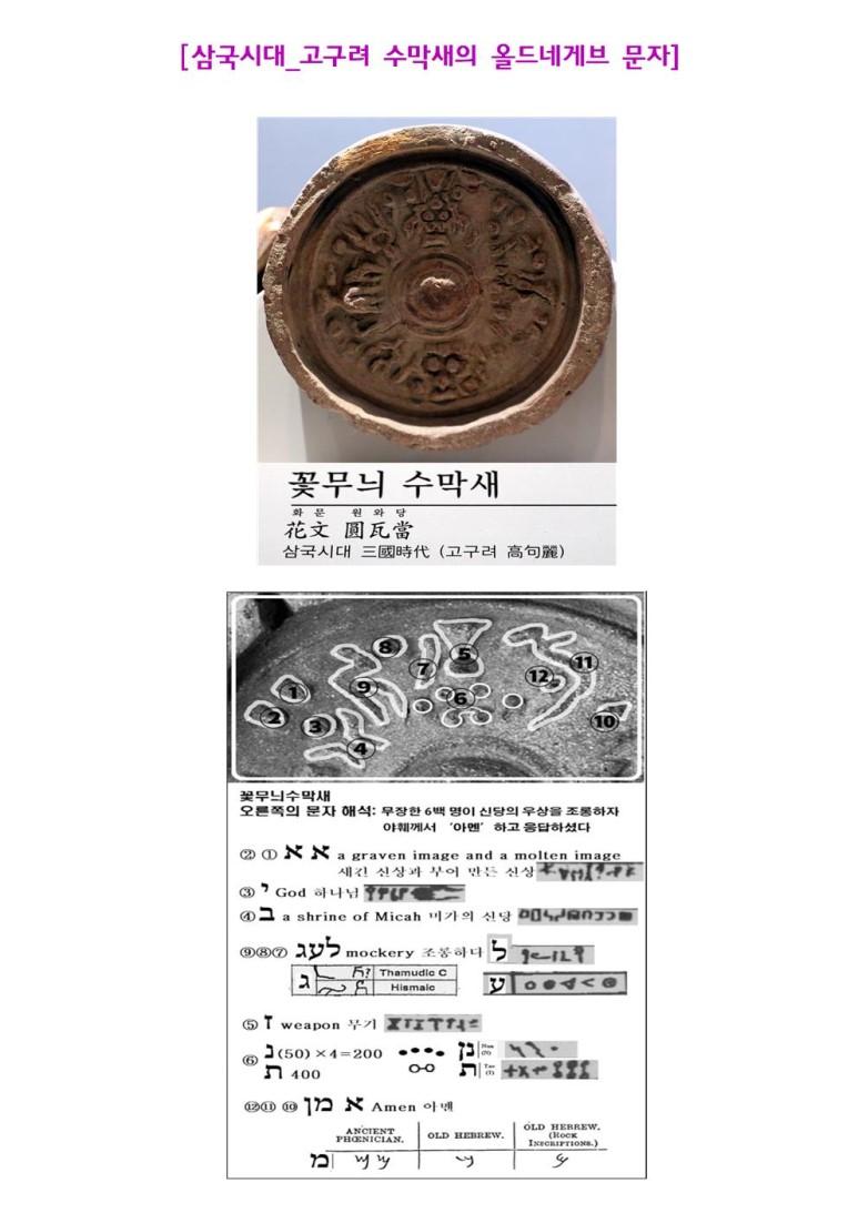 삼국시대001001.jpg